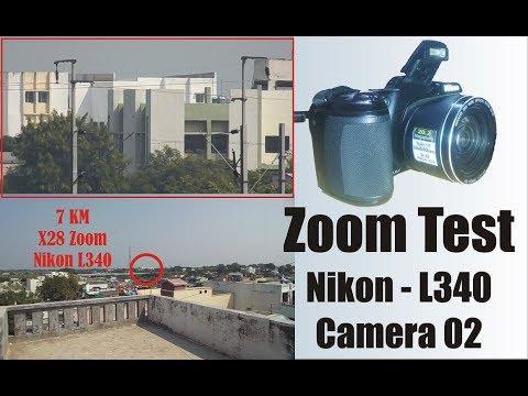 Nikon Coolpix l340 Zoom Test from 7 Km | Nikon l340 Camera review | Nikon camera Test