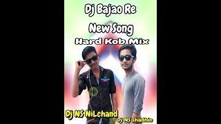 Dj Bajao Re Hard Dance Mix Dj Ns NiLchand Dj NS Shadhin