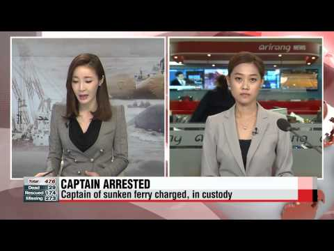 Captain, two crew members arrested over sunken Korean ferry