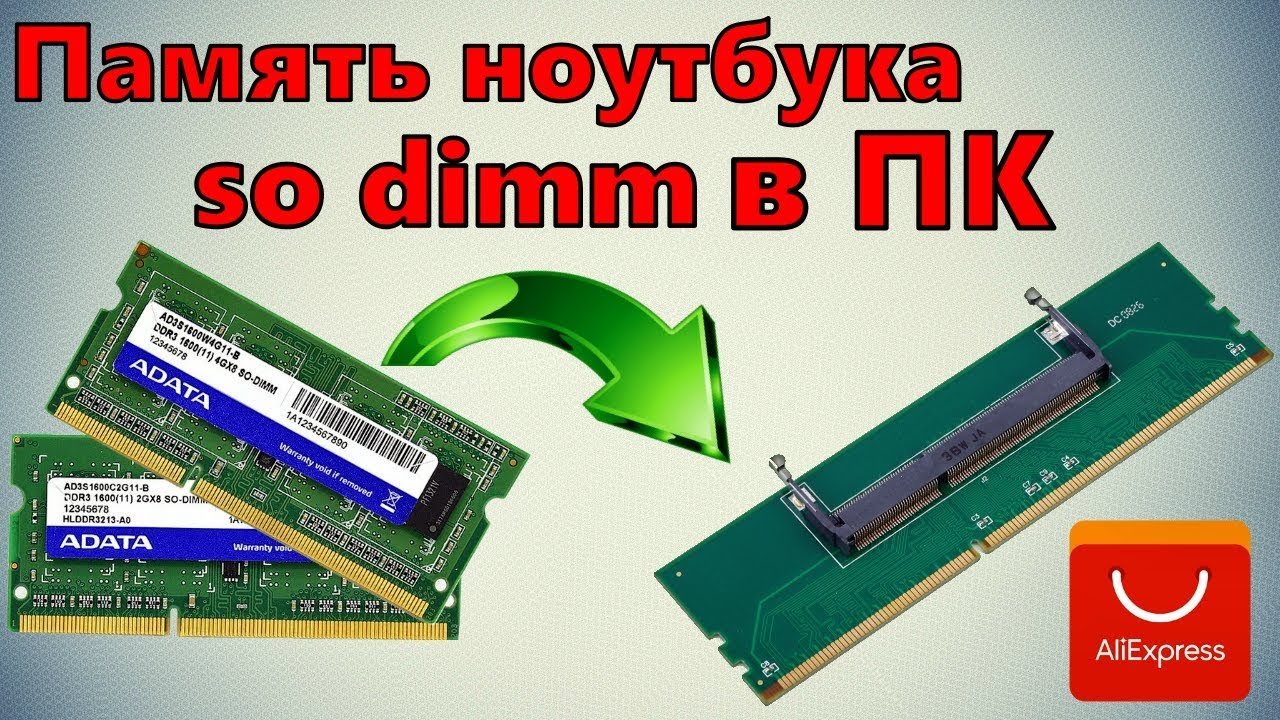 Модуль памяти DDR3 8Gb 1600MHz Kingston (KVR16N11/8) - 3D-обзор от .