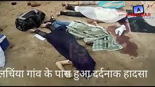 Car accident at Khalchian ( Amritsar) on dated 18-June -2018