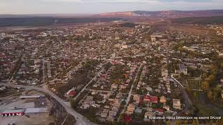 Красивый город Белогорск на закате SKoval