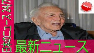 101歳カーク・ダグラス、今も毎日ワークアウト
