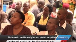 Abalwanirizi b'eddembe ly'obuntu baatulidde poliisi thumbnail