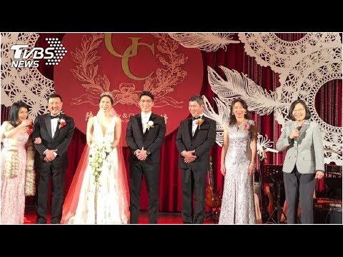 余天風光嫁女 小英總統親自到場公告證婚