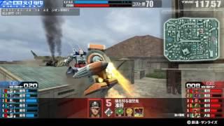 戦場の絆 17/03/30 18:42 鉱山都市(R) 6VS6 Sクラス thumbnail