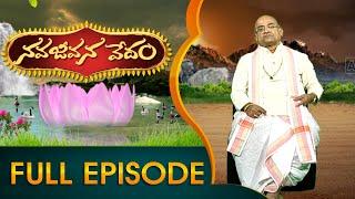 Garikapati Narasimha Rao | Nava Jeevana Vedam | Full Episode 1878