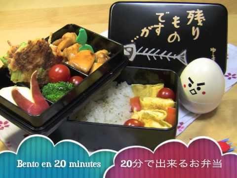 recette-japonaise-:-bento-en-20-minutes-sur-a-vos-baguettes.com