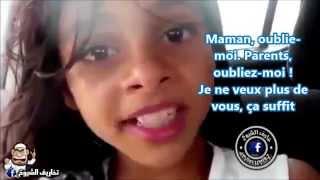 Repeat youtube video Pédophilie islamique : une fillette yéménite témoigne