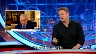 Lior Schleien - Netanyahu