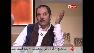 بالفيديو.. كمال أبورية يكشف أسباب انفصاله عن ماجدة زكي