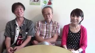 kiss-FM(89.9MHz) http://www.kiss-fm.co.jp/ 毎週日曜日 21時~...