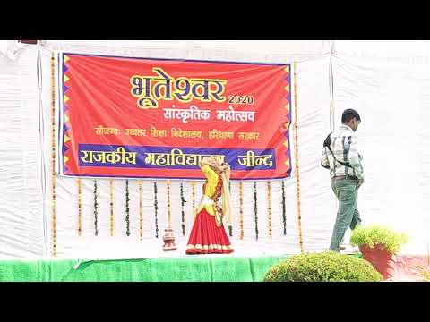 Solo Dance On Ghunghat Bain Song | Govt P. G College Jind 2020