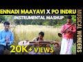 Ennadi Maayavi Nee X Po Indru Neeyaga | Dhanush Birthday Mashup 2020| Musical Wonders