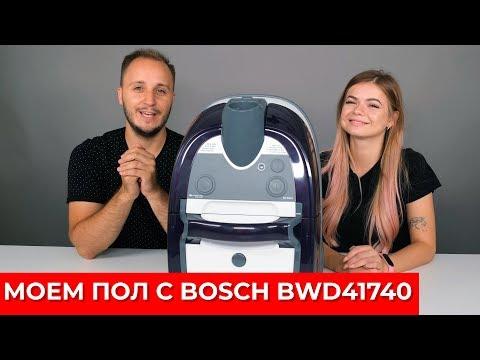 Обзор моющего пылесоса Bosch BWD41740