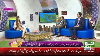 Neo Pakistan  Full Program  18 July 2018  Neo News