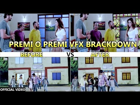 Premi O Premi- VFX Breakdown | Shuvoo | Nusraat Faria |Bengali Movie 2017