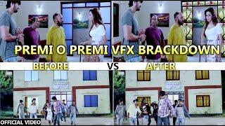 Premi O Premi- VFX Breakdown | Shuvoo | Nusraat Faria |Bengali Movie 2017