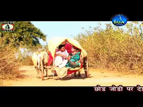 Nagpuri Songs Jharkhand 2015 - Chod Jodi Pardesh   Full HD   New Release Album - Love Kab