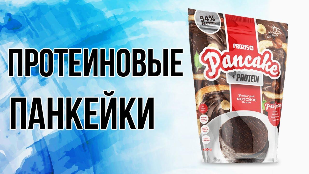 PROZIS PANCAKE смесь для приготовления блинчиков с высоким содержанием белка.
