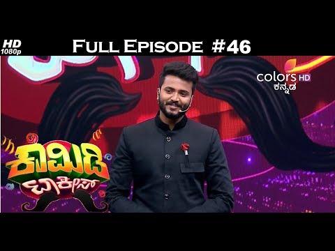 Comedy Talkies - 22nd April 2018 - ಕಾಮಿಡಿ ಟಾಕೀಸ್ - Full Episode