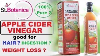 Stbotanica organic Apple cider vinegar क्यो बालों, अपच, वजन कम के लिए उपयोग होता है ?