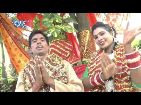 HD अड़हुल के फूल पर लुभाईल - Jai Jai Gunjata Jaikara   Shubham Raj   Bhojpuri Devi Geet