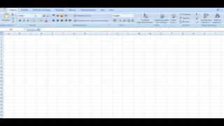 Microsoft Excel работа с числами