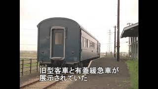 国鉄岩内線廃線跡2009