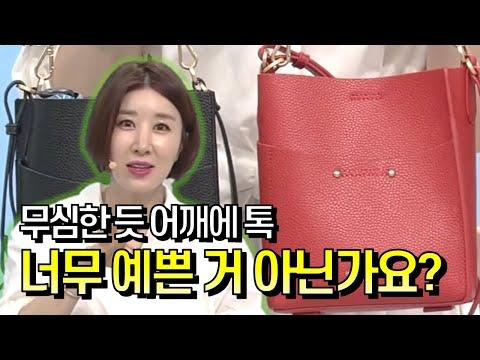 [GS홈쇼핑] 모두가 네 가방에 신선집중! | 마리아꾸르끼 코리 미니백 여성가방, 수납, 가죽가방, 여성가방선물추천