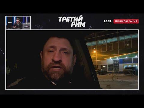 Зеленский стал ХУДШЕЙ версией Порошенко! Александр Сладков о Донбассе и Украине - Видео онлайн
