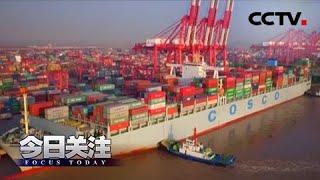 《今日关注》外媒称中国为复苏经济制订最佳方案 20200525   CCTV中文国际