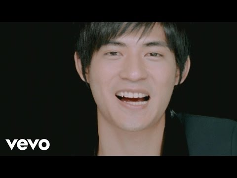 周渝民 Vic Chou - 白