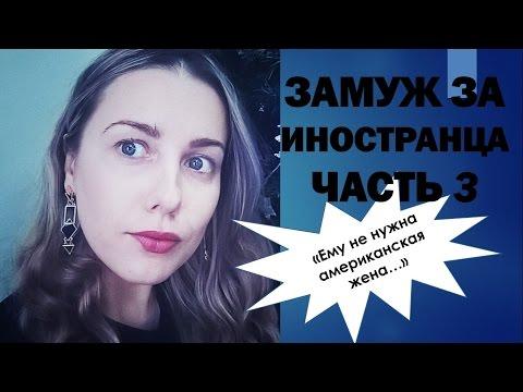 сайты знакомств русских в сша