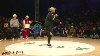 B-Girl 7 TO SMOKE Battle ► Hustle & Freeze Vol.12 ◄ 2017