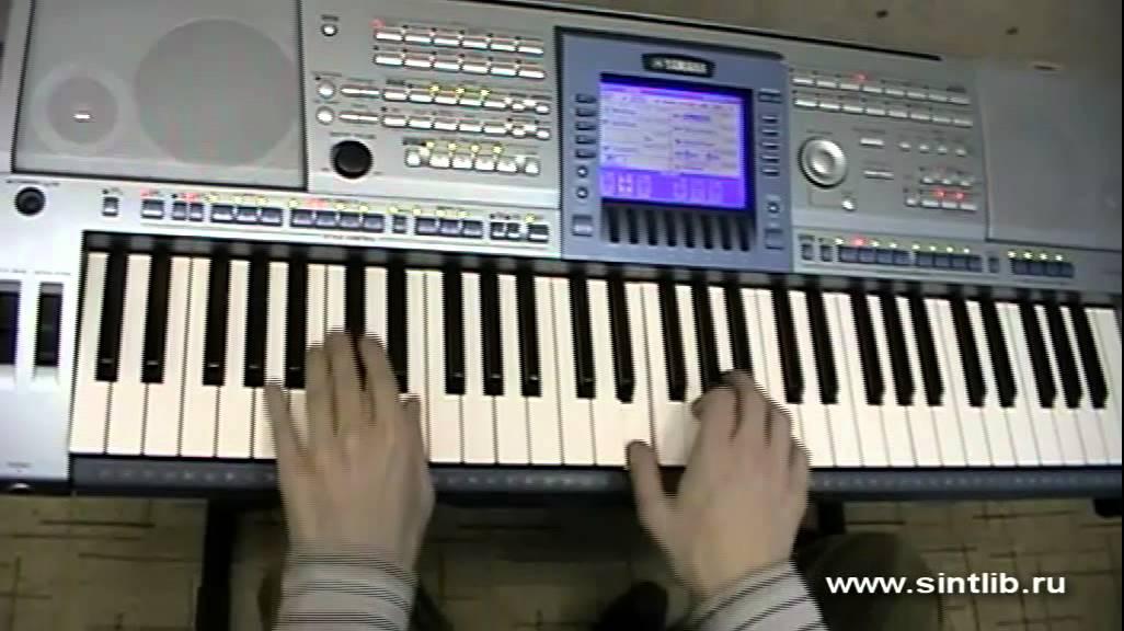 Самоучитель игры на синтезаторе