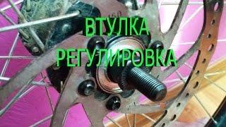 ремонт переднего колеса велосипеда неверных