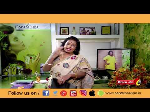 தலை முடி உடைவதை தடுக்க என்ன செய்ய வேண்டும் || How To: STOP Hair Breakage | #மகளிர்க்காக | 19.03.2019 | Healthy Hair Tips.  Like: https://www.facebook.com/CaptainTelevision/ Follow: https://twitter.com/captainnewstv Web:  http://www.captainmedia.in  About Captain TV  Captain TV, a standalone Tamil General Entertainment Satellite Television Channel was launched on April 14, 2010. Equipped with latest technical Infrastructure to reach the Global Tamil Population A complete entertainment and current affairs channel which emphasis on • Social Awareness • Uplifting of Youth • Women development Socially and Economically • Enlighten the social causes and effects and cover all other public views  Our vision is to be recognized as the world's leading Tamil Entrainment, News and Current Affairs media network most trusted, reaching people without any barriers.  Our mission is to deliver informative, educative and entertainment content to the world Tamil populations which inspires people through Engaging talented, creative and spirited people. Reaching deeper, broader and closer with our content, platforms, and interactions. Rebalancing Tamil Media by representing the diversity and humanity of the world. Being a hope to the voiceless. Achieving outstanding results efficiently.