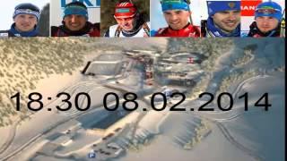 Спринт 10 км (м) - Финал Биатлон. СпринтЗимние Олимпийские игры Сочи 2014. Эксперт