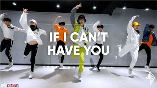 Shawn Mendes - If I Can't Have You l DAEGIL HAN Choreography
