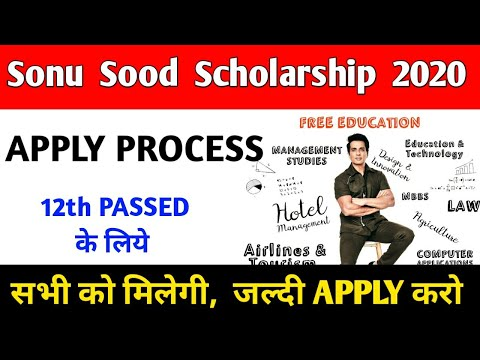 How To Apply Sonu Sood Scholarship 2020 | Sonu Sood Scholarship apply process |All Students scholars