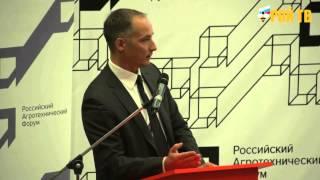 видео Протекционизм. Аргументы «за» и «против»