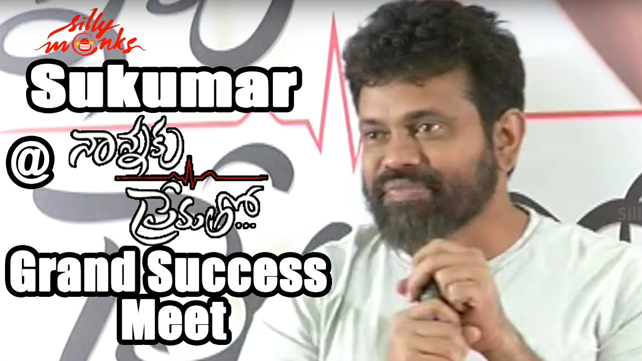 nannaku prematho success meet sukumar speech outline