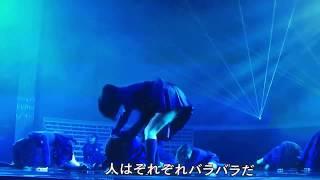 欅坂46のお嬢様 菅井 ゆっか.