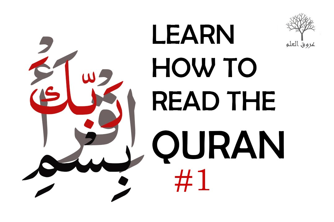 i want to learn quran online free