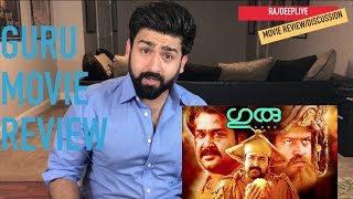 Guru Malayalam Movie Review/Discussion | Mohanlal | by Rajdeep!