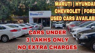 Cars Under 3 Lakhs Only No Extra Charges   Hyundai   Ford   Chevrolet   Maruti Suzuki   Fahad Munshi