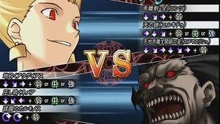 Fate Unlimited Codes: Gilgamesh vs Berserker ギルガメッシュ対バーサーカー(60fps)