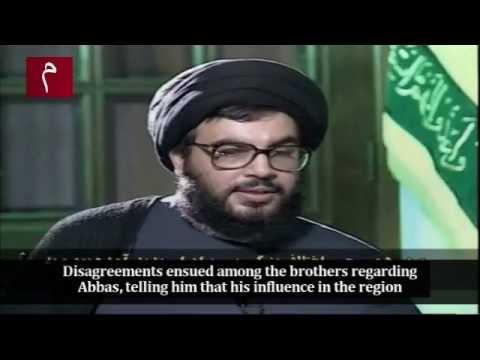 Rise of Hezbollah Documentary (English Subtitles)