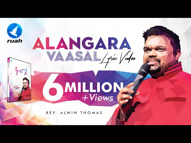 Alangara Vaasalale, Official Lyrics Video by Pastor Alwin Thomas from Nandri 6 Album